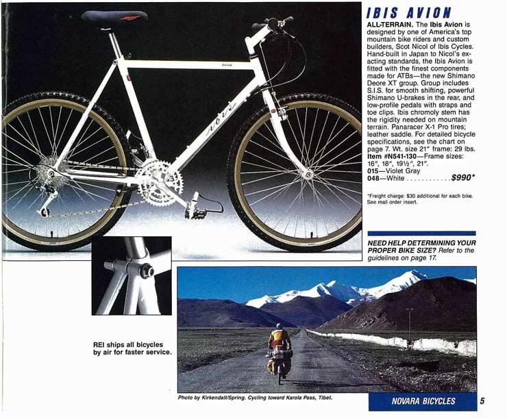 Ibis Avon 1988 REI Catalog